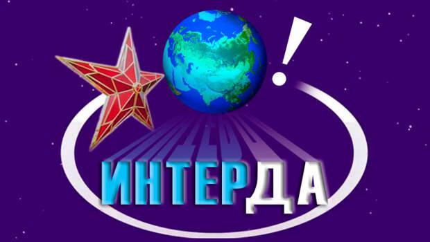 С.С.С.Р. - Соборная Социальная Сеть России