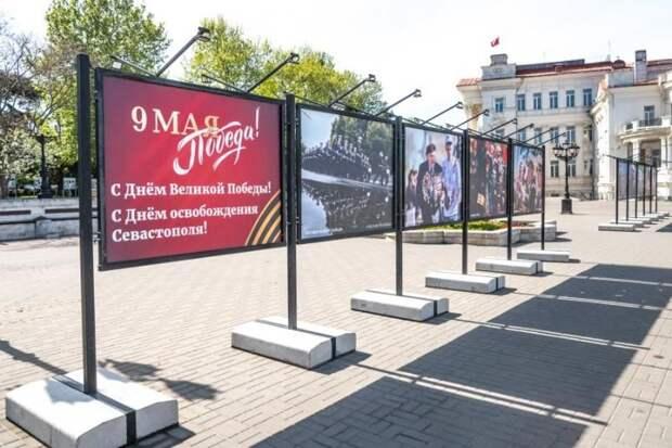 В преддверии Дня Победы в Севастополе открылась выставка «Победный май» и состоялся мемориальный час