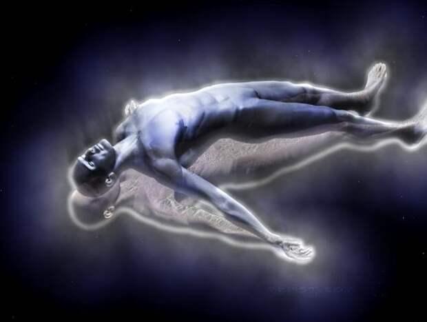 grey  Медитация Безмолвия