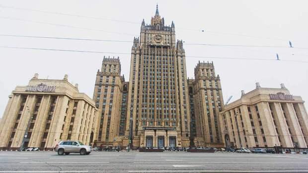 """Москва обвинила Чехию в попытке сделать из России """"пресловутого внешнего врага"""""""