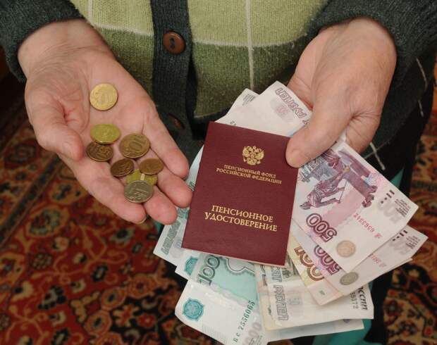 В России может появиться крупнейший негосударственный пенсионный фонд