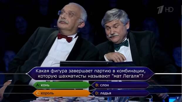 """Ведущий шоу """"Кто хочет стать миллионером?"""" рассказал о попытках подкупа в шоу"""