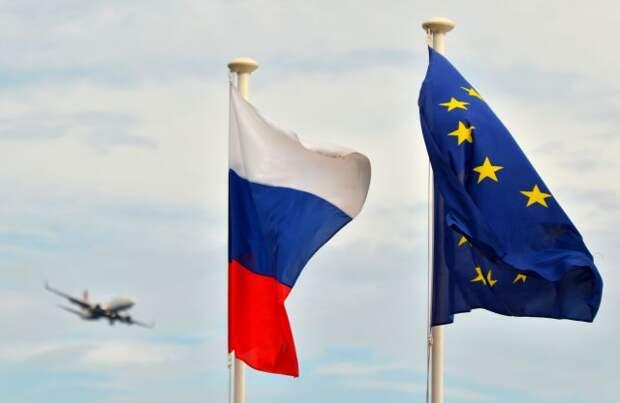 Европарламент сформулировал главные принципы для ведения дел с Россией
