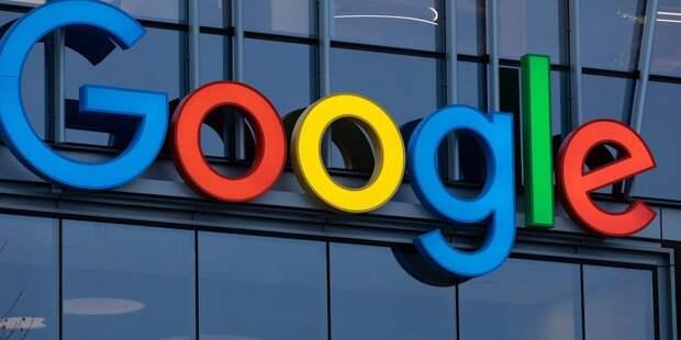 Комитет ГД поддержал законопроект об IT-гигантах