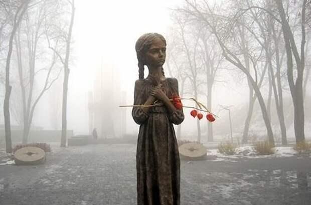 Памятник Голодомору 1932-1933 гг.
