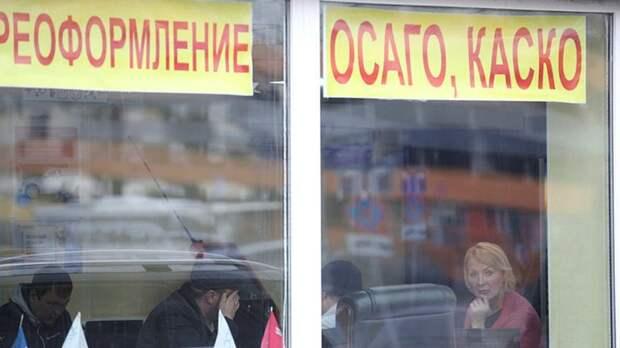ОСАГО в России начали считать по новым тарифам