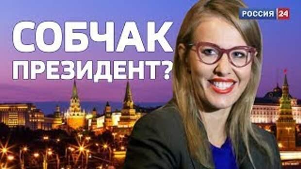 «Русский народ — это генетический мусор». Ксения Собчак, телеведущая