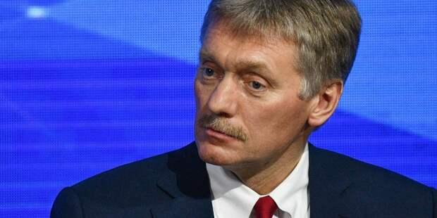 Состоится ли встреча Путина и Байдена?