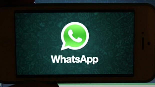 Депутаты РФ удаляют WhatsApp после обновления правил