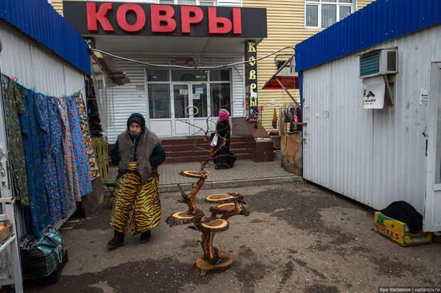 Особенности чеченской торговли