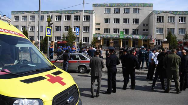 Школу в Казани, где произошла стрельба, могли не охранять больше 5 лет