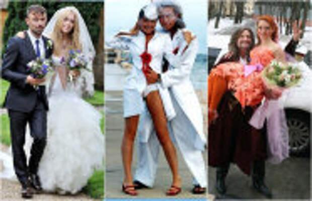 Art: 13 звездных невест, которые отличились нелепыми свадебными нарядами