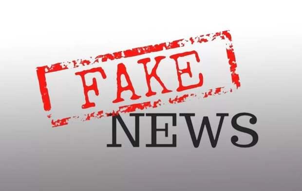Деструктивная деятельность либеральных СМИ должна быть строго пресечена государством