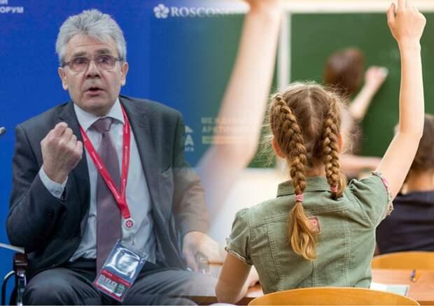 Глава РАН: в России упало качество образования