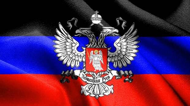 Зеленский вынуждает Москву признать ЛДНР