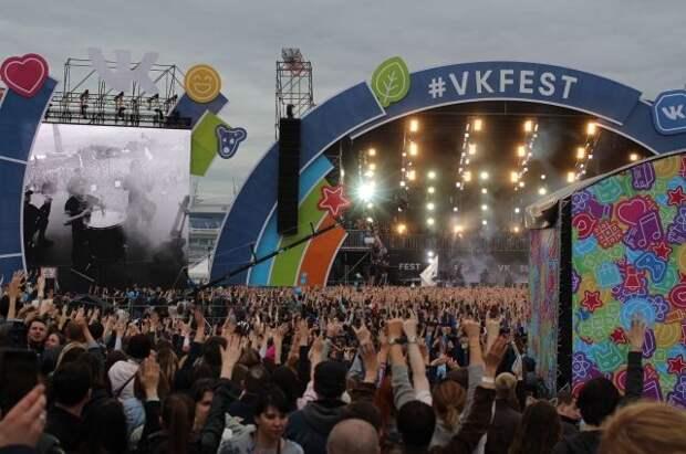 VK Fest перенесен на 2022 год