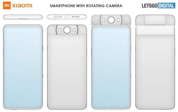 Xiaomi готовит смартфон с выдвижной поворотной камерой, как у Samsung Galaxy A80