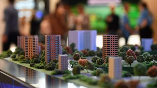 Международный конгресс Moscow Urban Forum пройдёт 1—4 июля в «Зарядье»