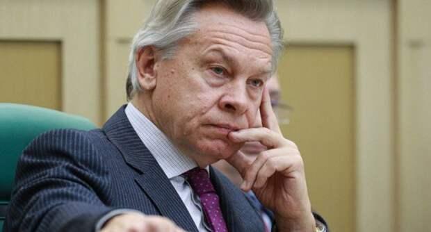 Пушков рассказал, чем рискует РФ, если Байден станет президентом США
