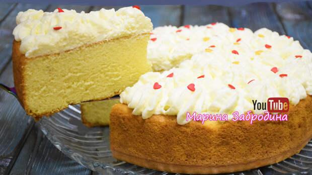 """Торт """"Три молока"""": вкусный десерт к чаю"""