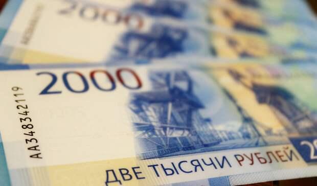 Бывший мэр Белгорода Потрясаев стал совладельцем убыточной компании