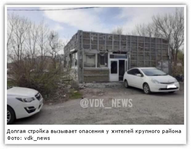 Фото: vdk_news