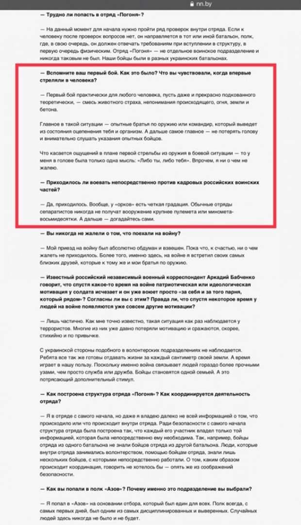 """Россия катится в """"красную пропасть"""""""