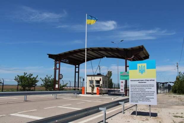 На украинской границе выявили 63 нарушителя въезда и выезда в Крым