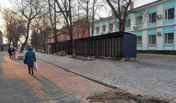 Новым базаром изуродовали пешеходную улицу наСержантова вРостове