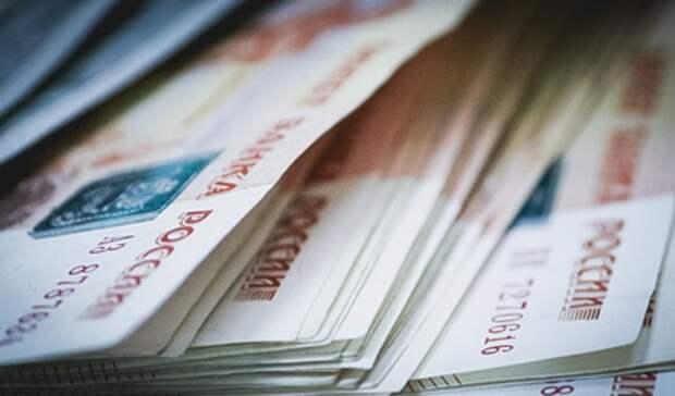 49 миллионов выделено напитание пациентов вГБ№1 Нижнего Тагила