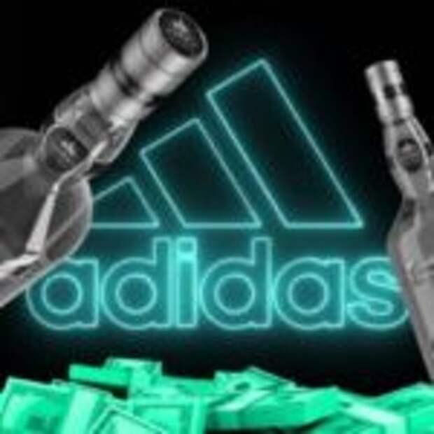 3 факта, как владелец Adidas купил 3 полоски за бутылку виски и 1600 евро