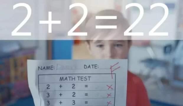 Сколько будет 2+2?: «Альтернативная математика» США повергла русских в шок
