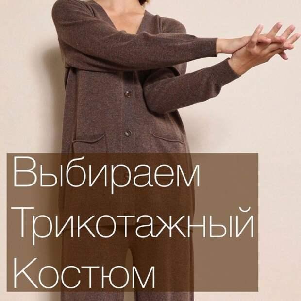 pro.style_124179083_1252686371761248_1179347733185932920_n