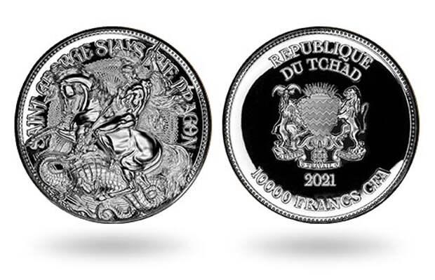 Еще одна монета с Георгием Победоносцем появилась на нумизматическом рынке