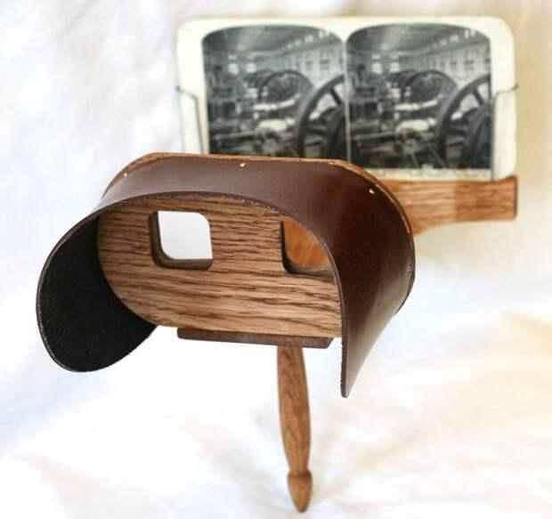 Репродукция стереоскопа Холмса.