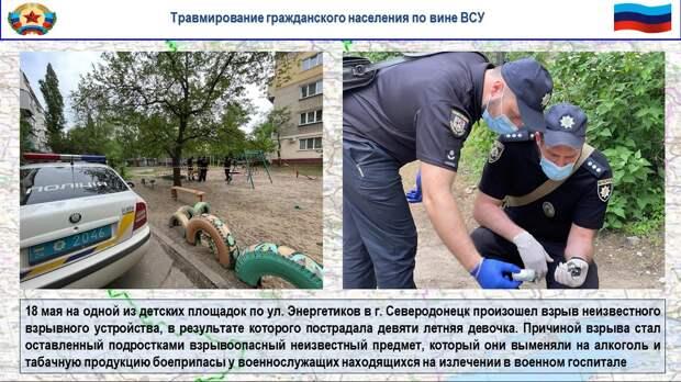 Сводка за неделю от военкора Маг о событиях в ДНР и ЛНР 14.05.21 – 20.05.21