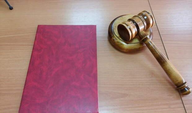 Утопивший на уральском карьере девочку подросток избежал уголовного наказания