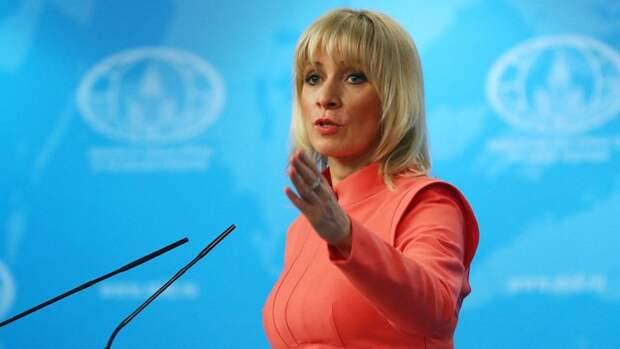 Захарова ответила на заявление Порошенко о планах РФ «захватить» украинские города