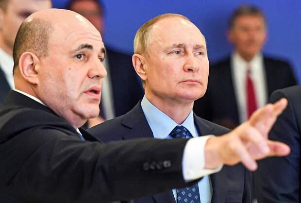 По 51 тыс рублей: Мишустин дал новое поручение министрам