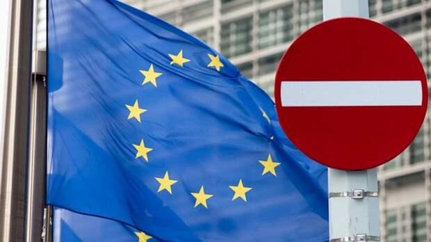 ЕС требует от России не дискриминировать иностранные компании, а дискриминировать исключительно свои