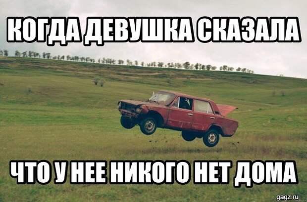 1445587196_avtoprikly-5