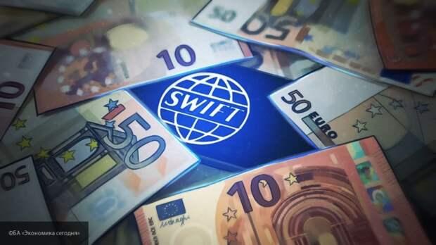 Экономист объяснил, как отключение РФ от SWIFT отразится на мировом рынке