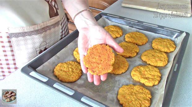 Морковное печенье с шоколадной глазурью и орехами Печенье, Выпечка, Еда, Кулинария, Видео, Youtube, Пост, Рецепт, Длиннопост