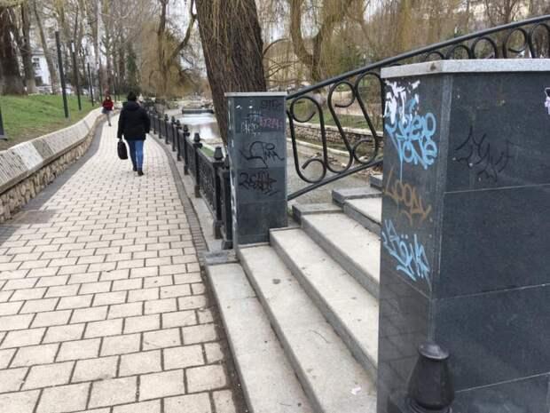 Разрисованную граффити набережную Симферополя начали чистить