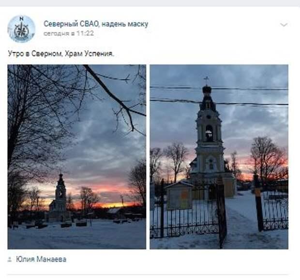 Фотокадр: храм в Северном на закате запечатлела жительница района