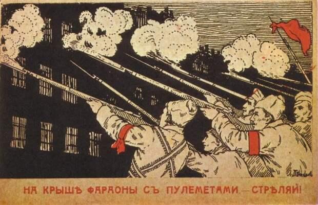 Одна из первых открыток с изображением красногвардейцев 1917 года ведущих бой с городовыми в Петрограде.