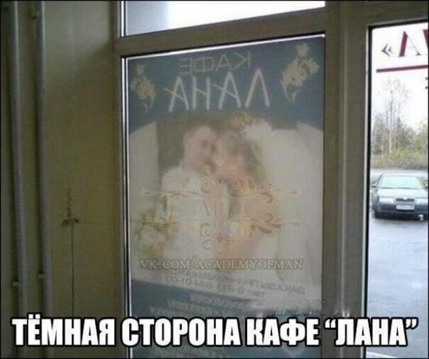 Смешные рекламы