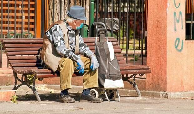 Депутат отБашкирии предложил ввести пособия назащитные маски для пенсионеров