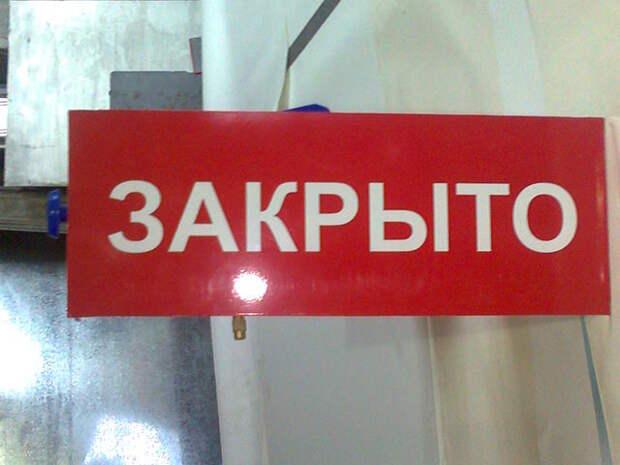 Власти Подмосковья решили ужесточить с 21 октября карантинные меры