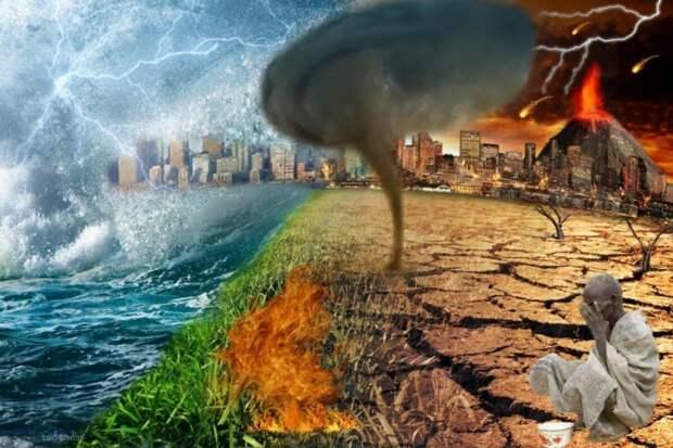 Вера в человеческое приводит к катастрофическим последствиям